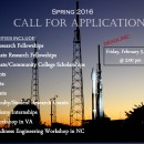 Call For Apps Spring 2016! DEADLINE EXTENDED!